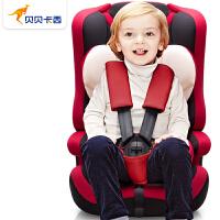 儿童安全座椅9个月-12岁宝宝车载安全座椅