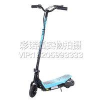你电动车平衡车滑板车代步车折叠电瓶车女自行车电摩托车