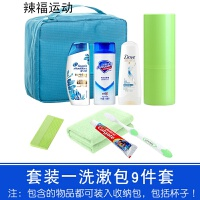 旅行洗漱包洗漱用品套装含牙膏洗发水沐浴露牙刷毛巾 可带上飞机