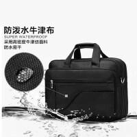 卡帝乐鳄鱼牛津布公文包男大容量定制商务帆布包男士电脑手提包包
