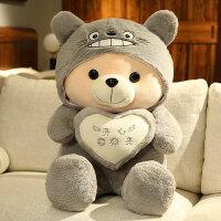 送女朋友礼物 大娃娃玩具 大号 毛绒可爱小熊毛绒玩具抱抱熊布娃娃玩偶*泰迪熊女孩生日礼物狗熊
