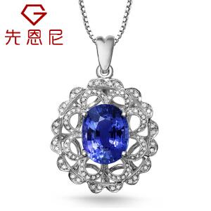 先恩尼  坦桑石 项链/吊坠 海洋之星项链 彩色宝石钻石吊坠女款