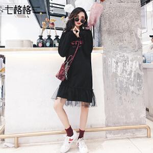 七格格蕾丝打底连衣裙女2017春秋装新款冬季韩版内搭学生显瘦中长款裙子