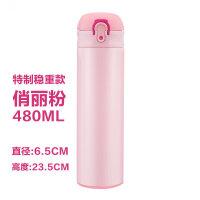 韩版便携男保温杯304不锈钢瓶女学生创意潮流水杯定制刻字印logo