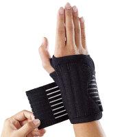 LP欧比运动护腕手背支撑型腕部护套552 男女健身加长手腕护具 单只