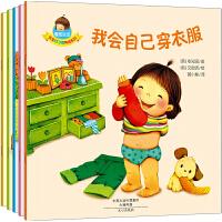 看图说话宝宝好习惯养成系列全套 我会自己穿衣服 故事读物0-1-2-3-4-5-6岁宝宝学龄前婴幼儿童绘本早教启蒙书孩子