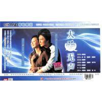 大爱无声(10碟装)DVD( 货号:13141100960188)