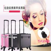 杆化妆箱手提工具箱专业化妆箱美发美甲拉杆大容量手提多层美甲多层机箱黑色