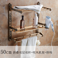欧式仿古浴室置物架卫生间卫浴复古壁挂毛巾架杆化妆品挂件免打孔
