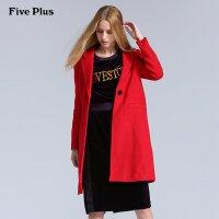 Five Plus新女装刺绣图案长款宽松长袖毛呢西装外套2HD5345330