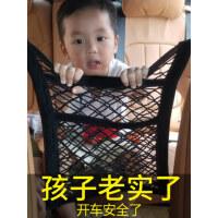 汽车座椅间网兜车载多功能收纳 神器储物挂袋车用椅背车内置物用品