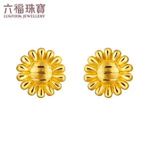 六福珠宝足金耳钉向日葵型黄金耳钉女耳环金耳饰      GMGTBE0005