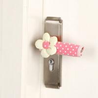 居家家卧室门把手撞保护套房间拉手门把套布艺冰箱把手套