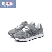 斯纳菲童鞋儿童运动鞋 学生舒适韩版休闲鞋潮中大童男童跑步鞋