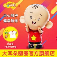 大耳朵图图儿童早教机宝宝故事机可爱卡通点读机4G儿童婴幼玩具0-3-6岁