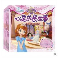 包邮迪士尼书籍正版小公主苏菲亚故事书全集6册汉英双语快乐成长与梦想丛书彩色绘本儿童3-6周岁培养完美女孩拼音全套完美茶