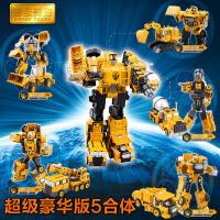 变形战神超变金刚 变形金刚玩具合金工程车大力神 儿童男孩玩具金刚合体机器人