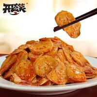 麻辣牛板筋40g*10包 重庆休闲零食麻辣味小吃四川特产