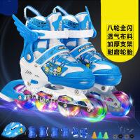 【支持*】溜冰鞋儿童全套装男女直排轮旱冰轮滑鞋3-5-6-8-10岁初学者 x3f