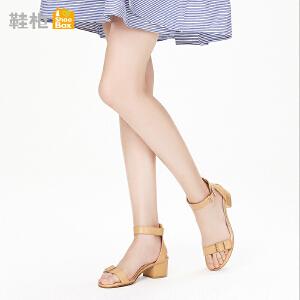 达芙妮集团 鞋柜18夏杜拉拉时尚皮带扣优雅一字扣简约纯色粗跟凉鞋