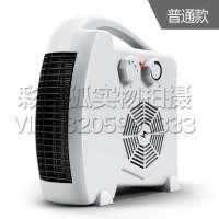 取暖器 家用客厅节能电暖气 暖风机学生 冷暖两用迷你台式电暖器 冬季家用办公便携取暖器