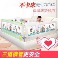 床护栏婴儿宝宝床边防护栏儿童床围栏1.8米2米大床挡板通用床围 i3t