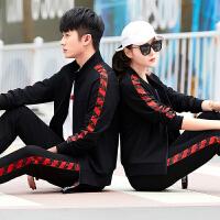 新款情侣装运动套装男士休闲三件套户外运动服男女大码装