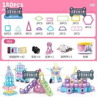 儿童玩具城堡磁力片儿童玩具盒装diy磁性积木智力玩具