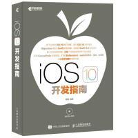 iOS发指南【无忧售后】
