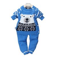 婴儿春秋装纯棉宝宝新生儿毛衣纱衣套装男童女童针织衫开衫0-2岁 蓝色