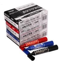 乐途150大双头油性记号笔批光盘笔大头笔物流马克笔图画笔勾线笔