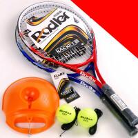 一个人打的网球带球拍 初学者练习球拍训练器带线回弹双人套装HW