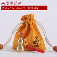 铜葫芦摆件实心葫芦挂件汽车钥匙挂件创意礼品保平安挂饰品