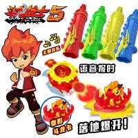 斗龙战士5爆射龙弹斗龙手环手表号角斗龙战士变形儿童玩具