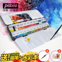 法格纳24色经典水彩套装配套日本手工毛笔水彩画颜料画笔铁盒装