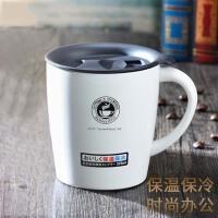 不锈钢保温保冷大肚马克杯带盖 简约文艺ins咖啡杯 随手杯