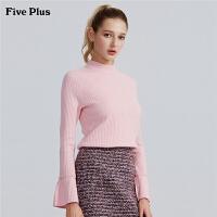 【多件多折到手价:140】Five Plus女装喇叭袖套头毛衣女小立领打底衫上衣纯色chic