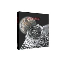 正版 �W米茄集萃 德��**�A力打造 百余款�典手表 �W米茄腕表品�b手�� 手表收藏指南�D��籍 北京美�g�z影出版社 收藏��