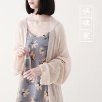 慵懒系气质灯笼袖纯色女夏新长袖上衣针织防晒衣空调衫披肩开衫