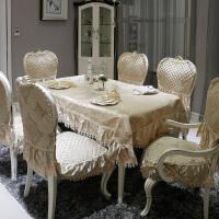 【领券立减50元】晚歌欧式桌布布艺餐桌布椅套椅垫套装茶几桌布台布长方形家用现代简约