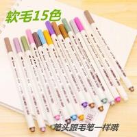 一套韩国diy相册工具材料自制配件 黑卡影集笔照片彩色金属笔
