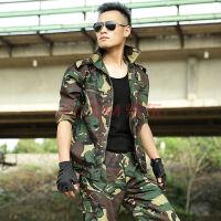 户外军迷服装我是特种兵猎人迷彩服套装男春季作训服套装男军装 猎人迷彩服套装