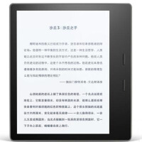 【送充电器】亚马逊全新Kindle Oasis3 电子书阅读器 32G 银灰色 WIFI 7英寸电子墨水触控显示屏 3