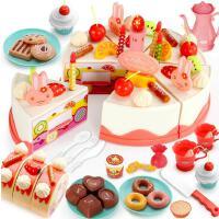 袋发帮 儿童过家家大号仿真切切乐 男女孩生日切蛋糕厨房玩具套装3-4-6岁