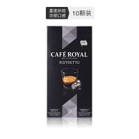 欧瑞家 Café Royal芮斯崔朵咖啡胶囊速溶浓烈烘培口感厚重 强度9 适用雀巢咖啡机 10颗/盒