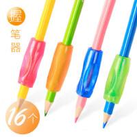 得力握笔器小学生 护套铅笔矫正握姿 幼儿园初学者纠正写字姿势成人