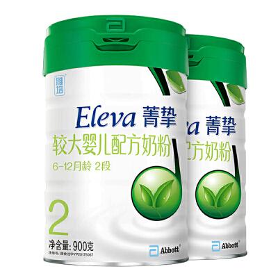 雅培(Abbott) 【旗舰店】Eleva菁挚菁智有机较大婴儿幼儿配方奶粉2段 丹麦进口 900g*2罐(18年8月产)
