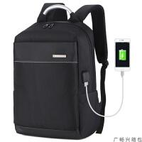 男士背包双肩包男休闲多功能商务旅行15.6寸电脑包时尚潮流高中学生书包