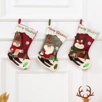 圣诞节装饰品平安夜礼物袜圣诞袜酒店橱窗布置道具礼品袋糖果袋