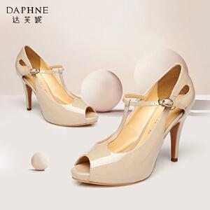 Daphne/达芙妮 优雅镂空高跟T型带鱼嘴单鞋